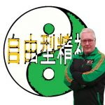 Brendan Donnelly founder of Irish Freesytle karate now know as Seishin freestyle.